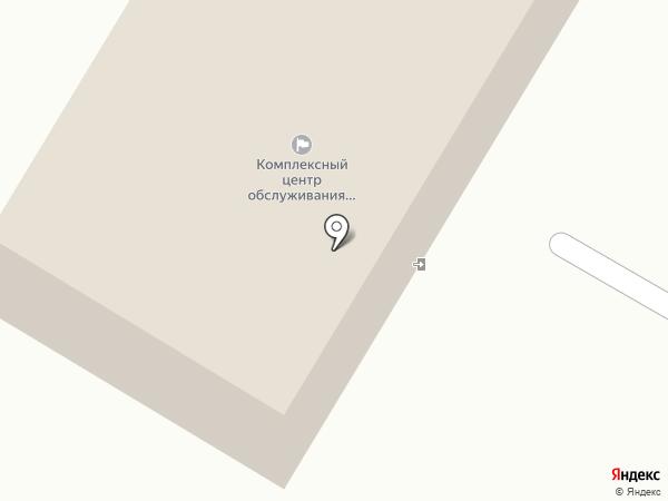Семья на карте Новокуйбышевска