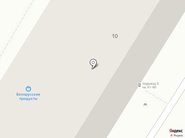 Такеши на карте Новокуйбышевска