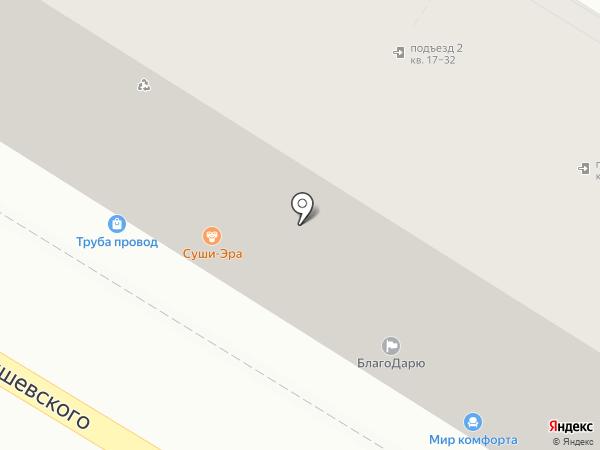 Труба Провод на карте Новокуйбышевска