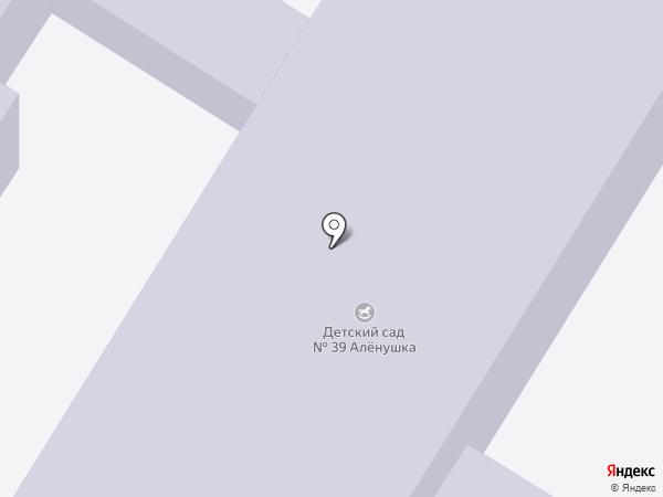 Детский сад №39 на карте Новокуйбышевска