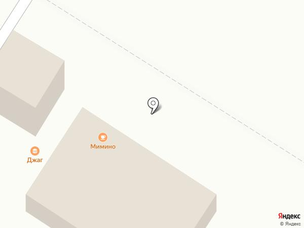 Мимино на карте Новокуйбышевска