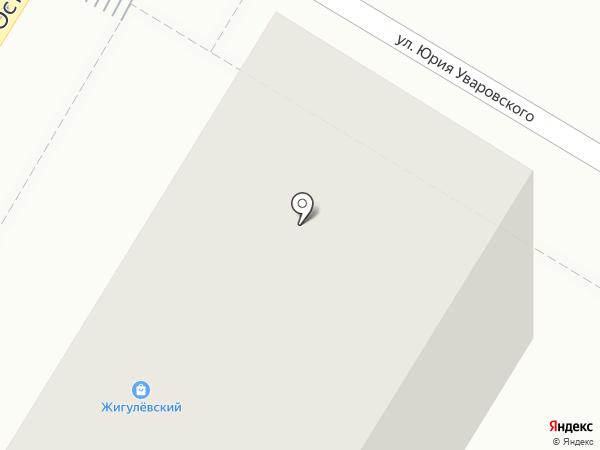 Продуктовый магазин на карте Новокуйбышевска