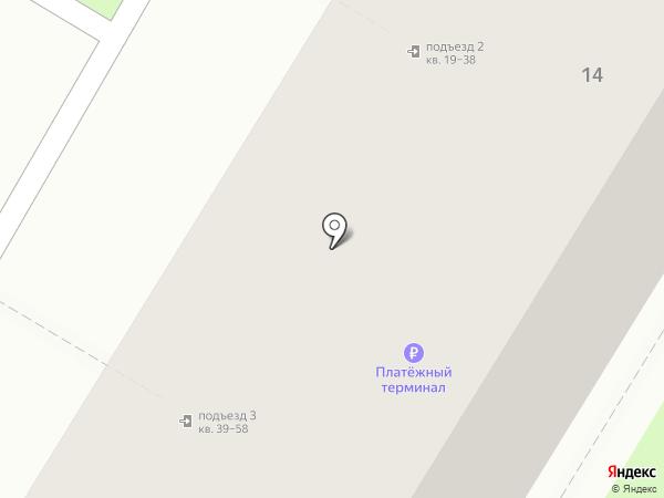 Парикмахерская на карте Новокуйбышевска