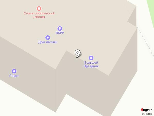 Династия на карте Новокуйбышевска