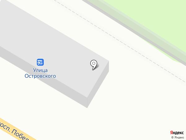 Ника на карте Новокуйбышевска