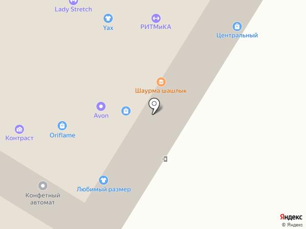 Магазин профессиональной косметики на карте Новокуйбышевска