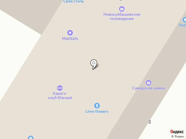 Аврора на карте Новокуйбышевска
