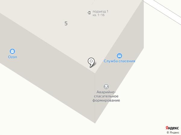 Центр ГИМС МЧС России по Самарской области, ФКУ на карте Новокуйбышевска