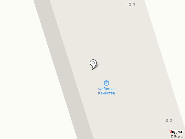 Шарм на карте Новокуйбышевска
