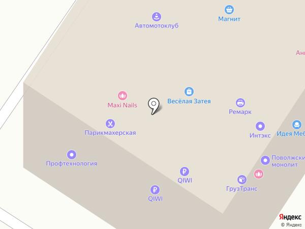 Идея Мебели на карте Новокуйбышевска