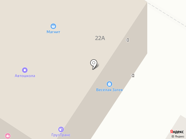 Автошкола на карте Новокуйбышевска
