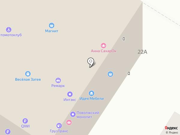 ReMark на карте Новокуйбышевска