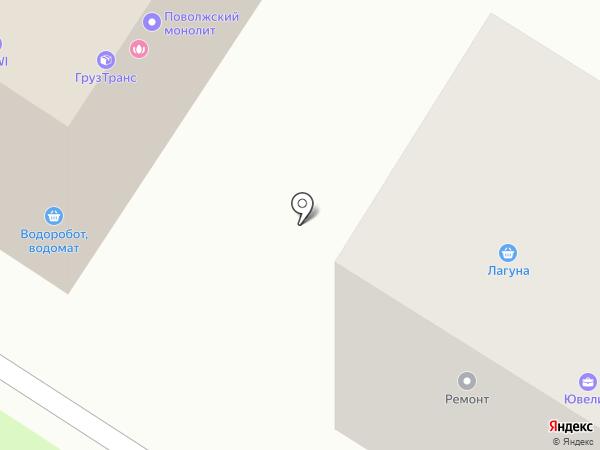 Торгово-сервисная компания на карте Новокуйбышевска