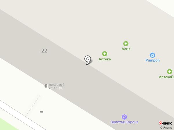 Росс-Тур на карте Новокуйбышевска