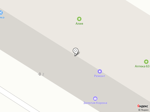 ГОРОДСКИЕ ОКНА на карте Новокуйбышевска