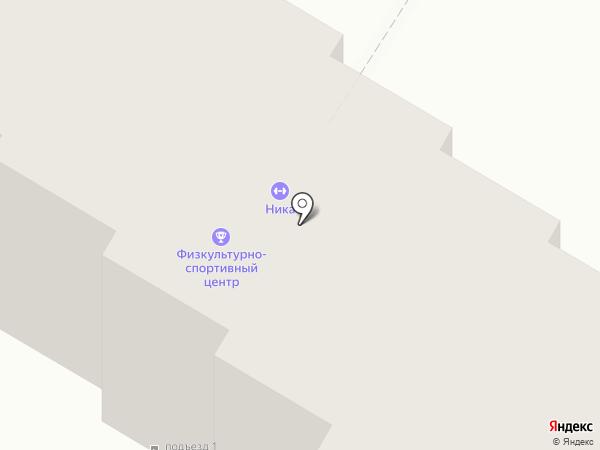 Физкультурно-спортивный центр на карте Новокуйбышевска