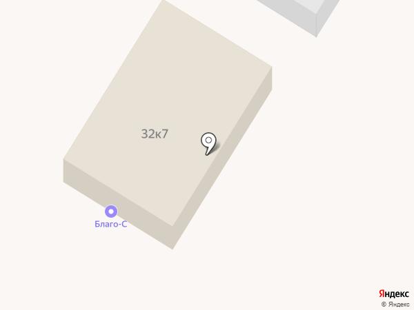 Благо-С на карте Новокуйбышевска