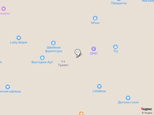Семеновская пряжа на карте Новокуйбышевска
