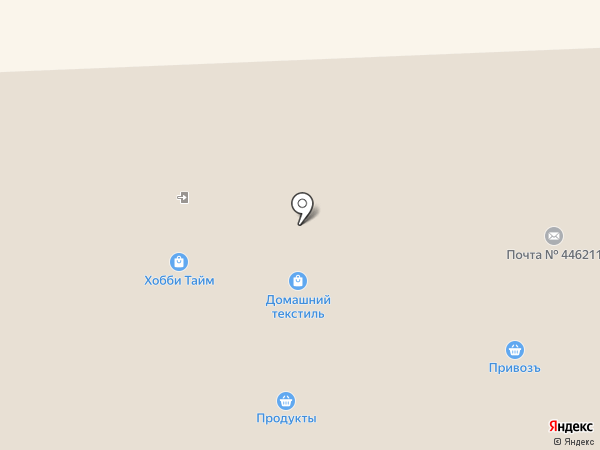 Виктория-Арт на карте Новокуйбышевска