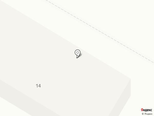 ЖЭУ №5 на карте Новокуйбышевска