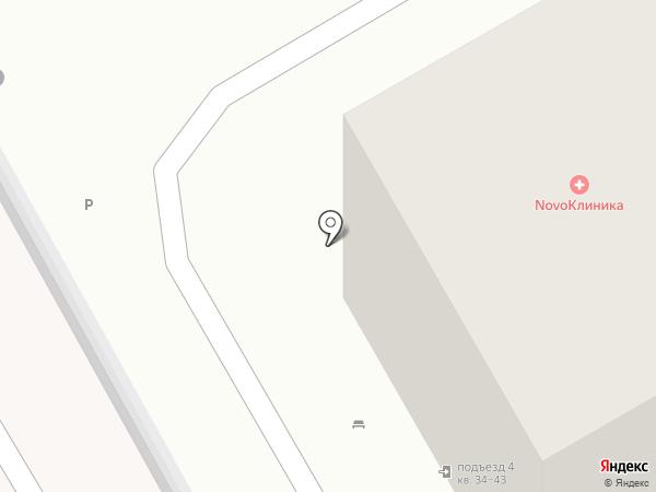 NovoКлиника на карте Новокуйбышевска