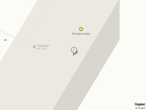 Аптека плюс... на карте Новокуйбышевска