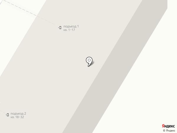 Детский комиссионный магазин на карте Новокуйбышевска