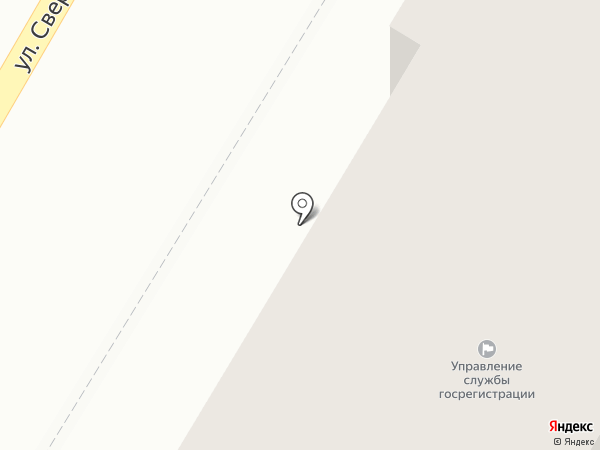 Управление Федеральной службы государственной регистрации, кадастра и картографии по Самарской области на карте Новокуйбышевска