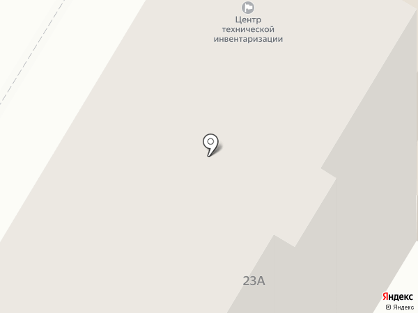 Росреестр, Управление Федеральной службы государственной регистрации на карте Новокуйбышевска