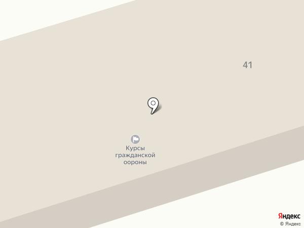 Спорт-бар на карте Новокуйбышевска