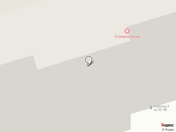 Новокуйбышевская городская стоматологическая поликлиника на карте Новокуйбышевска