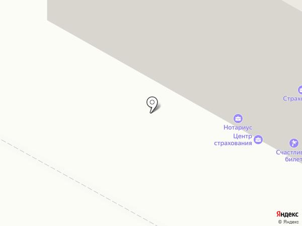 Нефертити на карте Новокуйбышевска