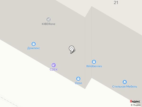 Капитошка на карте Новокуйбышевска