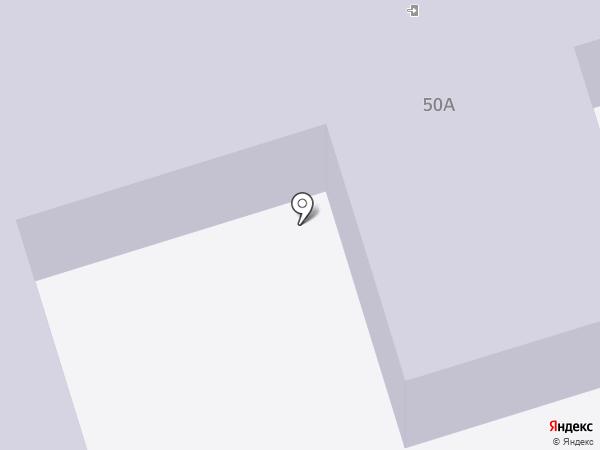 Звонкие голоса, детский сад на карте Новокуйбышевска