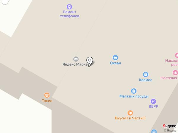 Космос на карте Новокуйбышевска