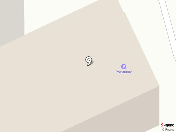 Участок инкассации №15, ГУП на карте Новокуйбышевска