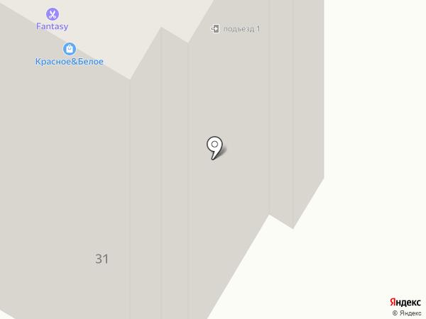 Продукты Ермолино на карте Новокуйбышевска