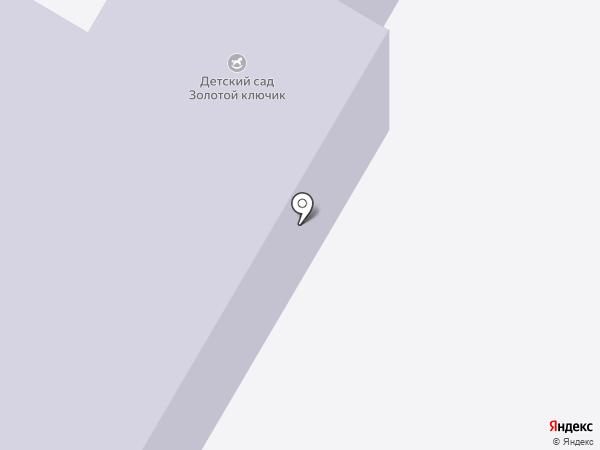 Золотой ключик, детский сад на карте Новокуйбышевска
