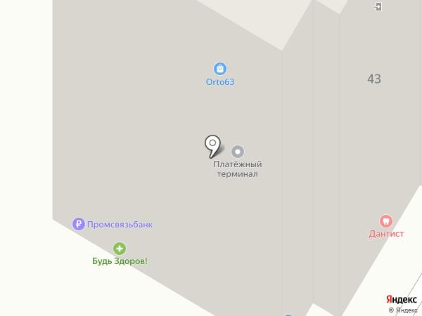 Быстрые деньги на карте Новокуйбышевска