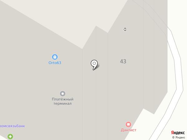 Совкомбанк, ПАО на карте Новокуйбышевска