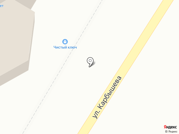 Ключ здоровья на карте Новокуйбышевска