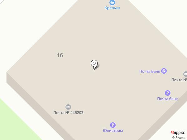 Крепыш плюс на карте Новокуйбышевска
