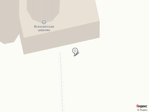 Храм Всех Святых на карте Новокуйбышевска