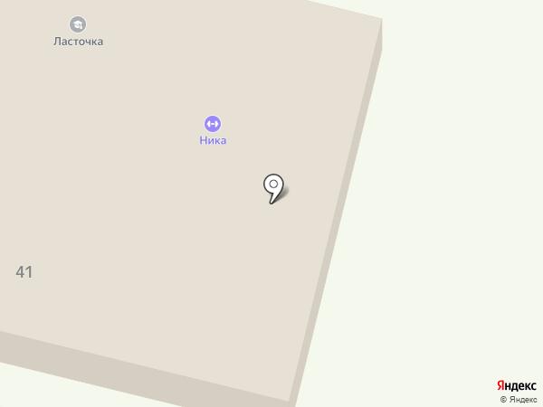 Ника на карте Курумоча