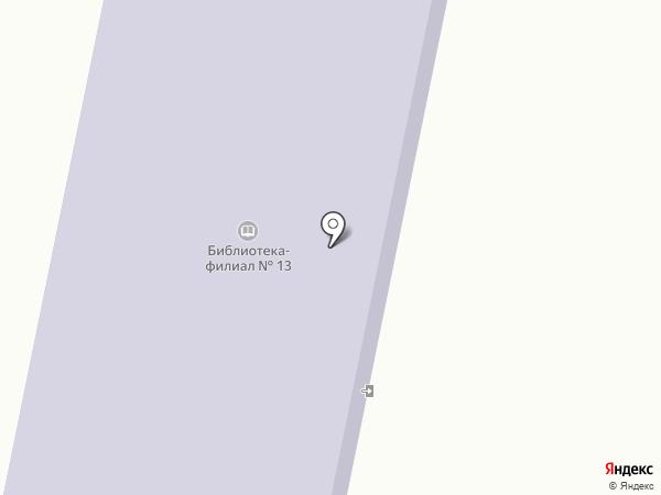 Детская музыкальная школа №3 на карте Курумоча