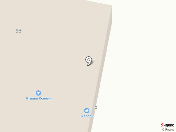 Парикмахерская на карте Нового Буяна