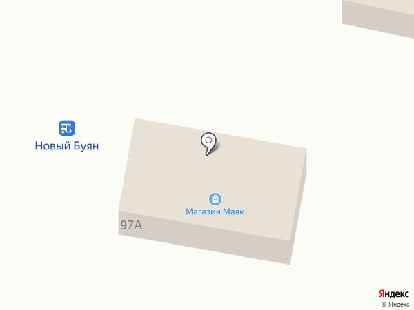 Маяк на карте Нового Буяна