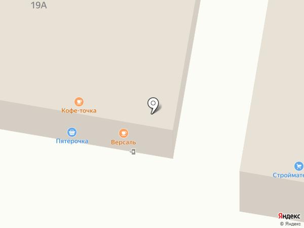 Продуктовый магазин №4 на карте Курумоча