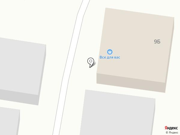 Все для Вас на карте Нового Буяна