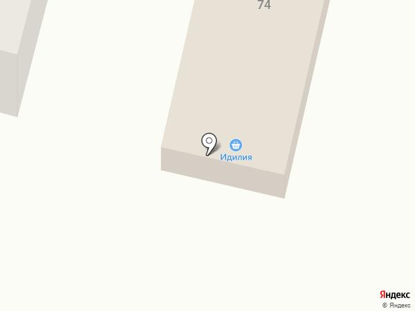 Продуктовый магазин на карте Курумоча